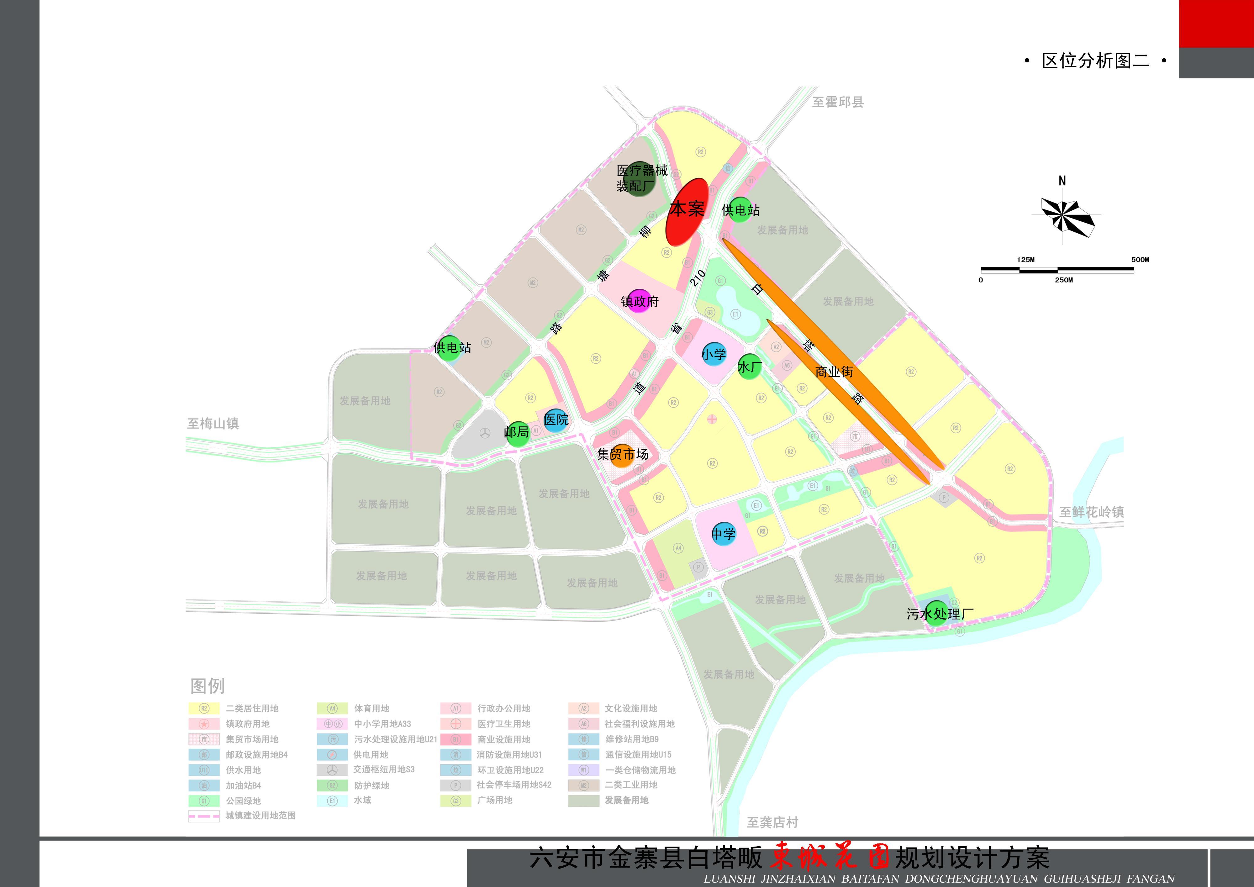 白塔畈镇东城花园小区规划方案批前公示-金寨县城乡