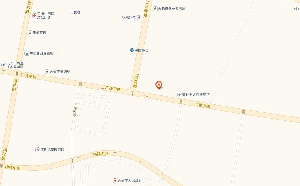 站点(票价 1 元,无人售票车): 天长中学—园丁新村(好宜家超市)&