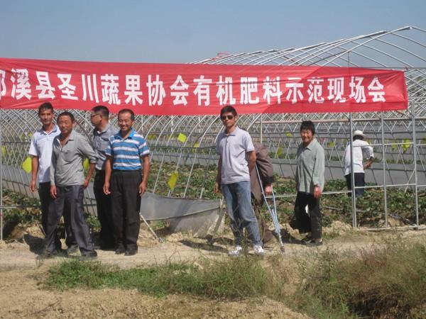 郎溪县科学技术协会
