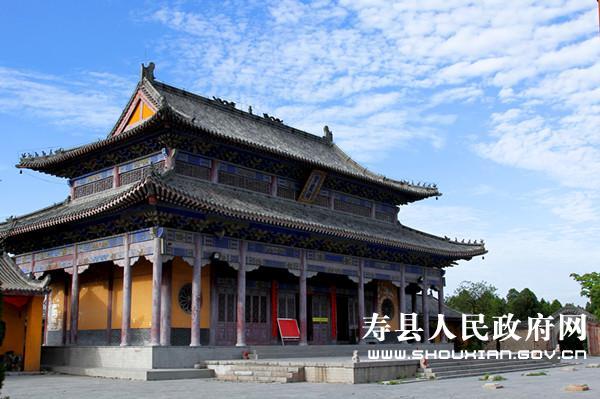 寿县八公山