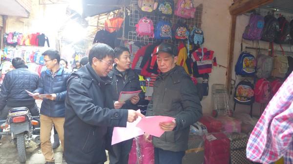 太湖县开展文物古建春节安全专项大检查