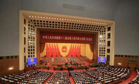 十二届全国人大三次会议在京开幕 习近平等出席张德江主持.jpg