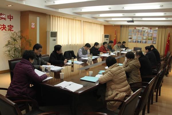 合肥市委组织部赴桃花镇调研机关干部绩效考核管理工作