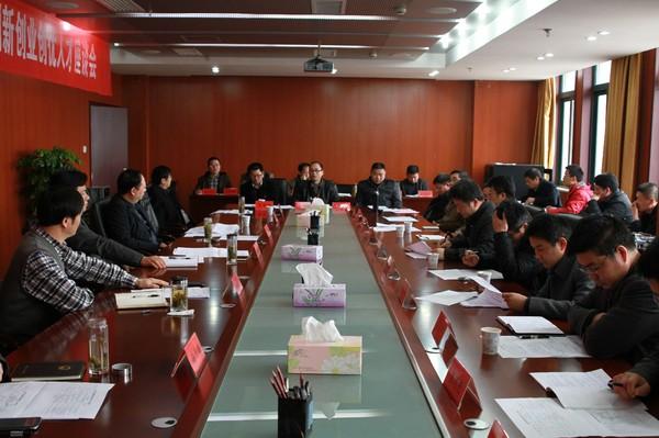 肥西县召开2015年人才座谈会