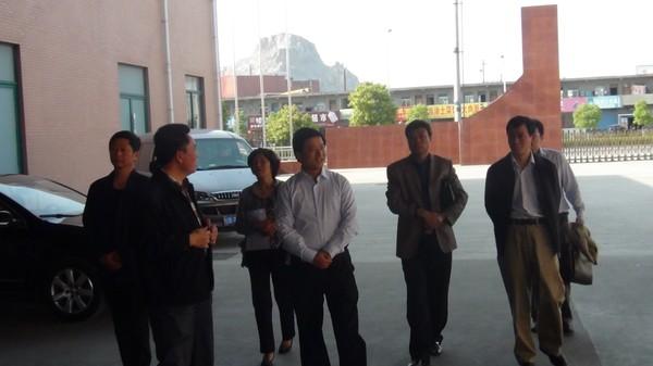11芜湖市商务局副局长蒋庆斌一行来我公司调研指导.JPG