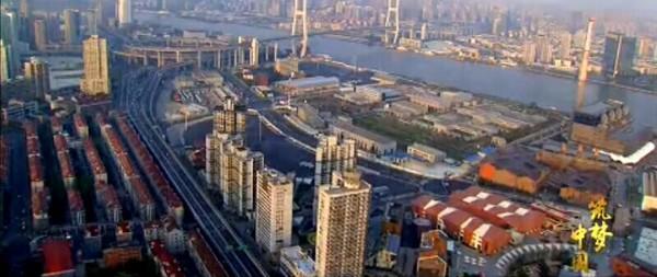 筑梦中国 第五集 世纪跨越