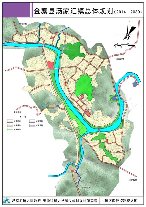 汤家汇镇总体规划(2014-2030)方案批前公示-金寨县