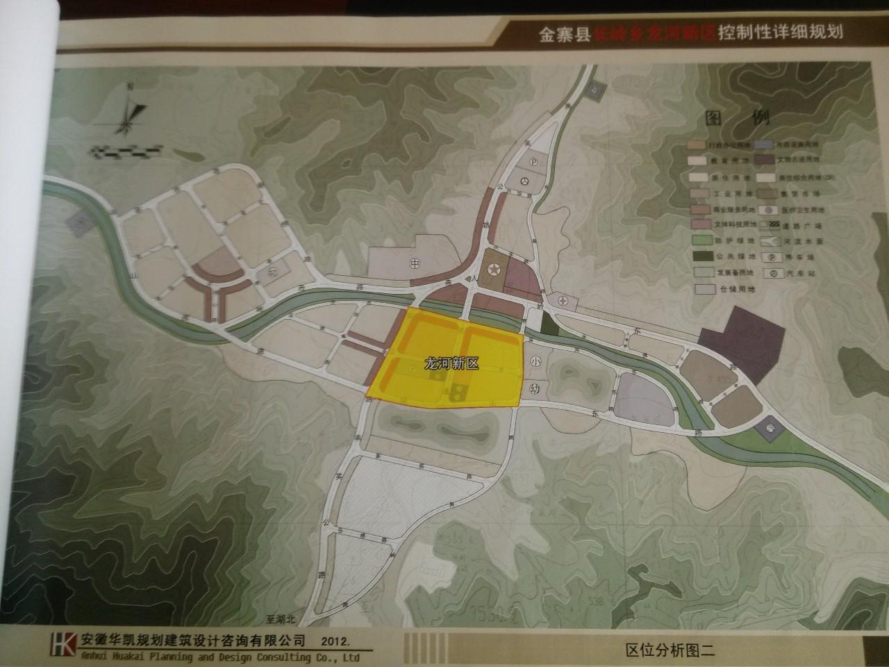金寨县长岭乡龙河新区控制性总体规划