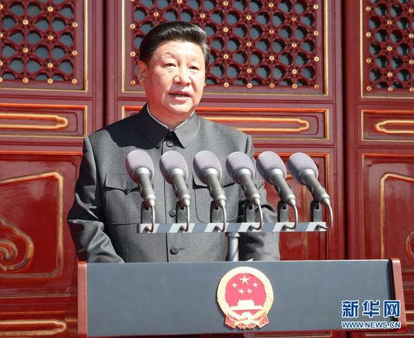 习近平在纪念中国人民抗日战争暨世界反法西斯战争胜利70周年大会上的讲话