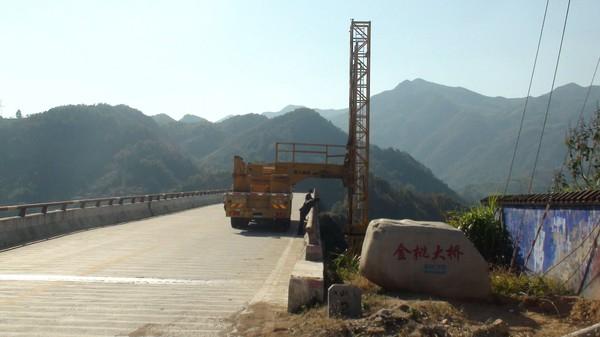 并根据检测结果对桥梁技术状况进行了评定
