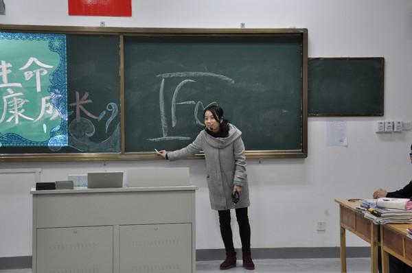 青岛滨海学院刘平