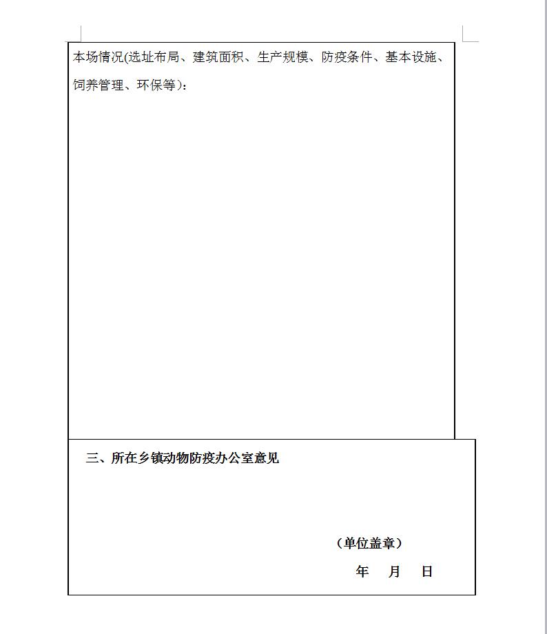 201602191700342812_CkchQmZ7.png