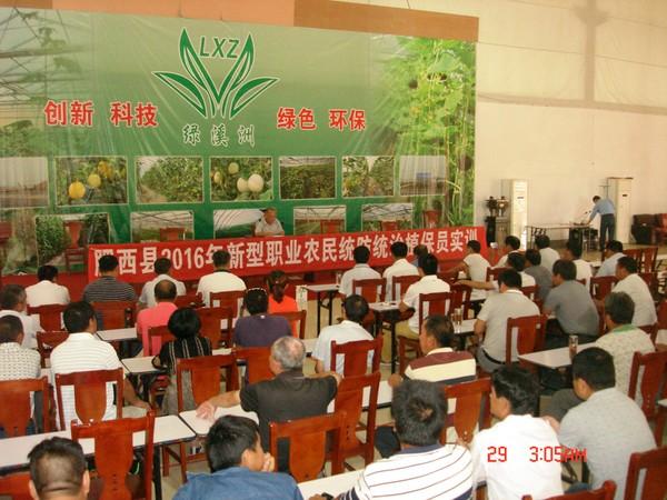 肥西县举办新型职业农民植保员培训班.JPG