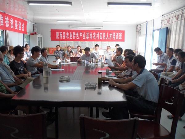 肥西县举办蔬菜特色产业基地农村实用人才培训班.jpg