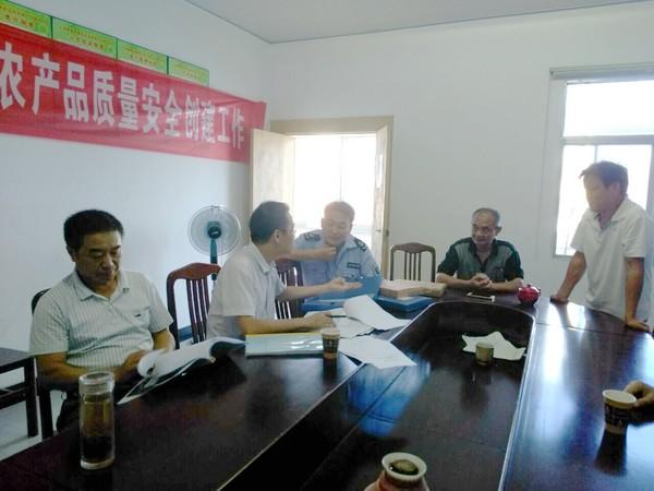 太湖县农委开展农产品安全快检体系自评自验
