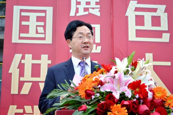 太湖县举办生态农业发展论坛