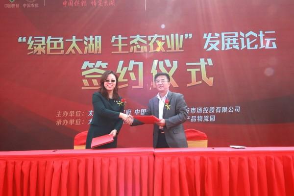 太湖县绿色发展生态农业论坛签署多个项目协议