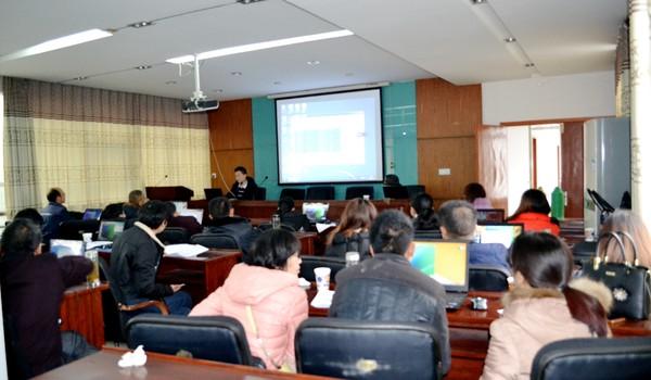 太湖县农委召开农产品质量安全业务培训工作会