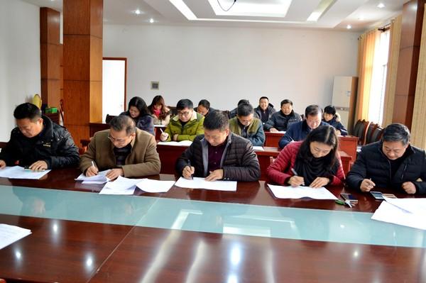 太湖县农委举行精准扶贫政策知识测试