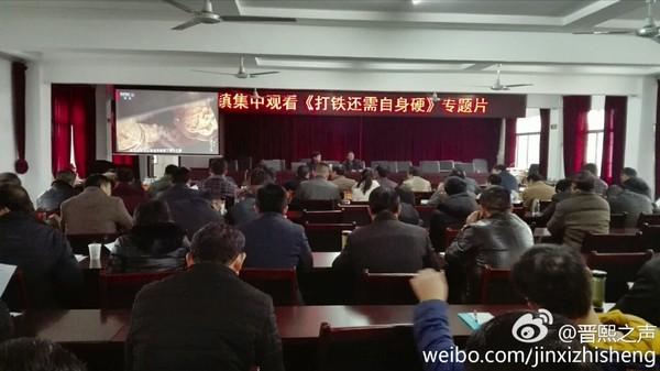 十八届六中全会精神县委宣讲团来到晋熙2.JPG