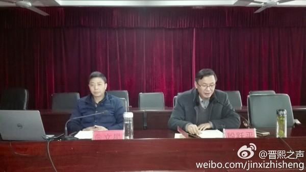 十八届六中全会精神县委宣讲团来到晋熙3.JPG