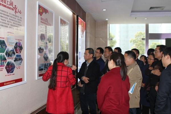 肥西县组织人员赴滨湖世纪社区学习考察基层党组织标准化建设