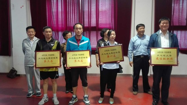 喜讯:热烈祝贺公司乒乓球队荣获团体二等奖