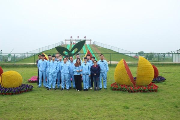 公司组织员工参加和县台创园春季农业嘉年华活动