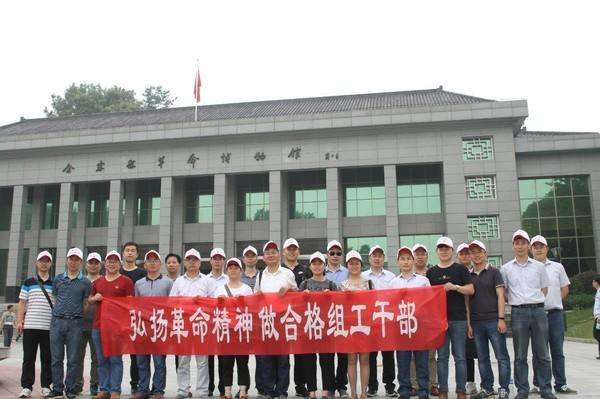 肥西县委组织部党员干部赴金寨县开展革命传统教育