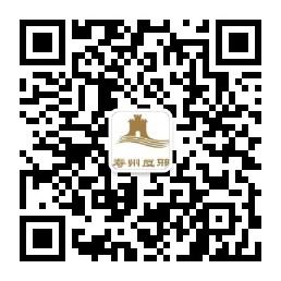 20170623163530179_uqjs2trA.jpg