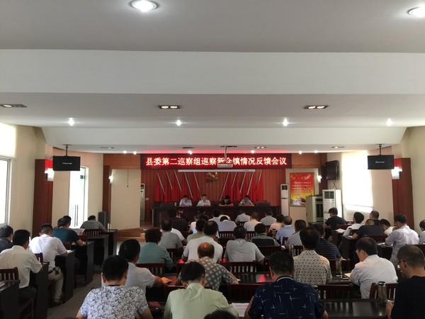 会议照片1.JPG