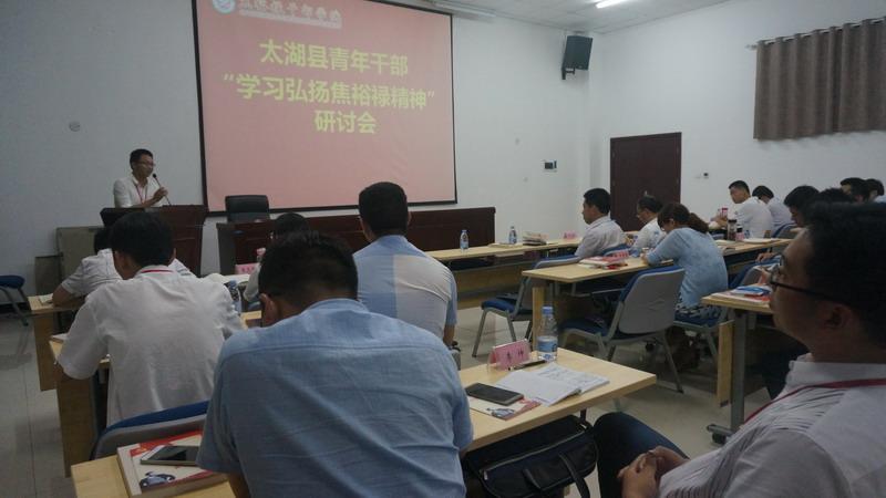 青干班丨2017年太湖青干班日记(七)