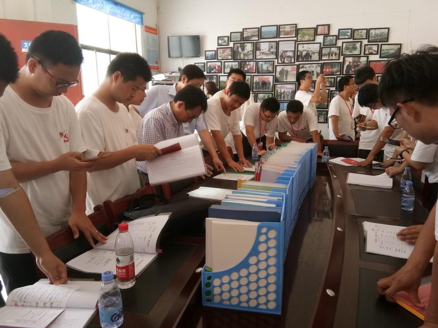 青干班丨2017年太湖青干班日记(八)