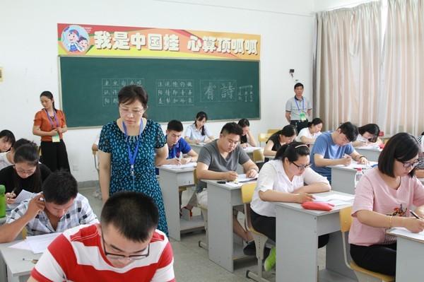肥西县委非公工委选聘党建工作站专职党务工作者笔试顺利举行