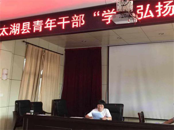 青干班丨2017年太湖青干班日记(九)