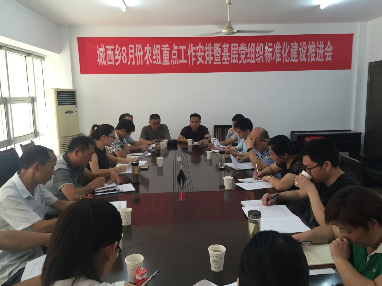 8月份农组标准化建设工作推进会2.jpg