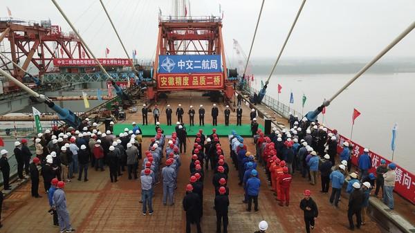 芜湖长江二桥-5.jpg