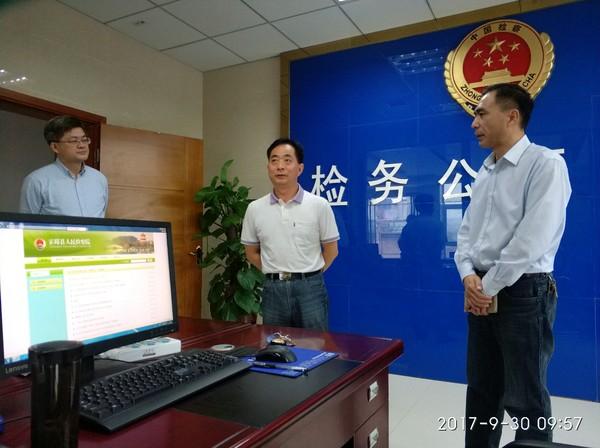 20170930杨检视察检务公开大厅.jpg
