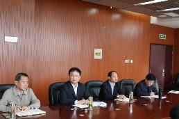 县委组织部召开十九大工作报告专题学习讨论会
