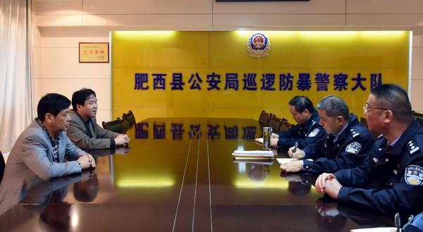 县公安局组织推动学习宣传贯彻十九大精神1.JPG