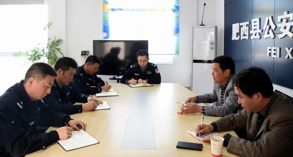 县公安局组织推动学习宣传贯彻十九大精神2.JPG
