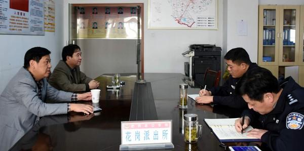 县公安局组织推动学习宣传贯彻十九大精神3.JPG