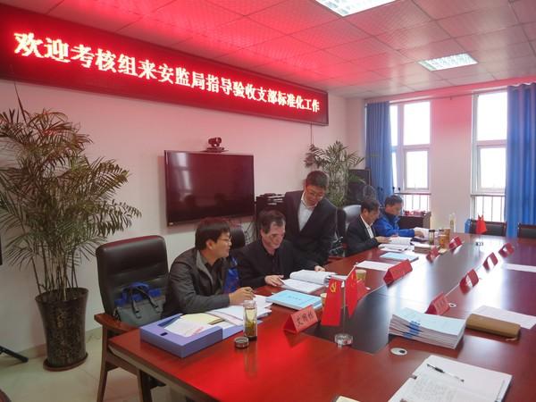 肥西县安监局党支部标准化建设顺利通过达标验收.jpg