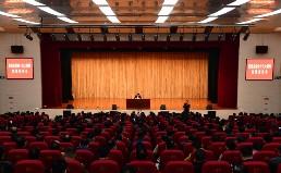 肥西县举行党的十九大精神宣讲报告会 金成俊作宣讲报告