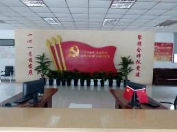 桃花镇顺和社区党群服务中心