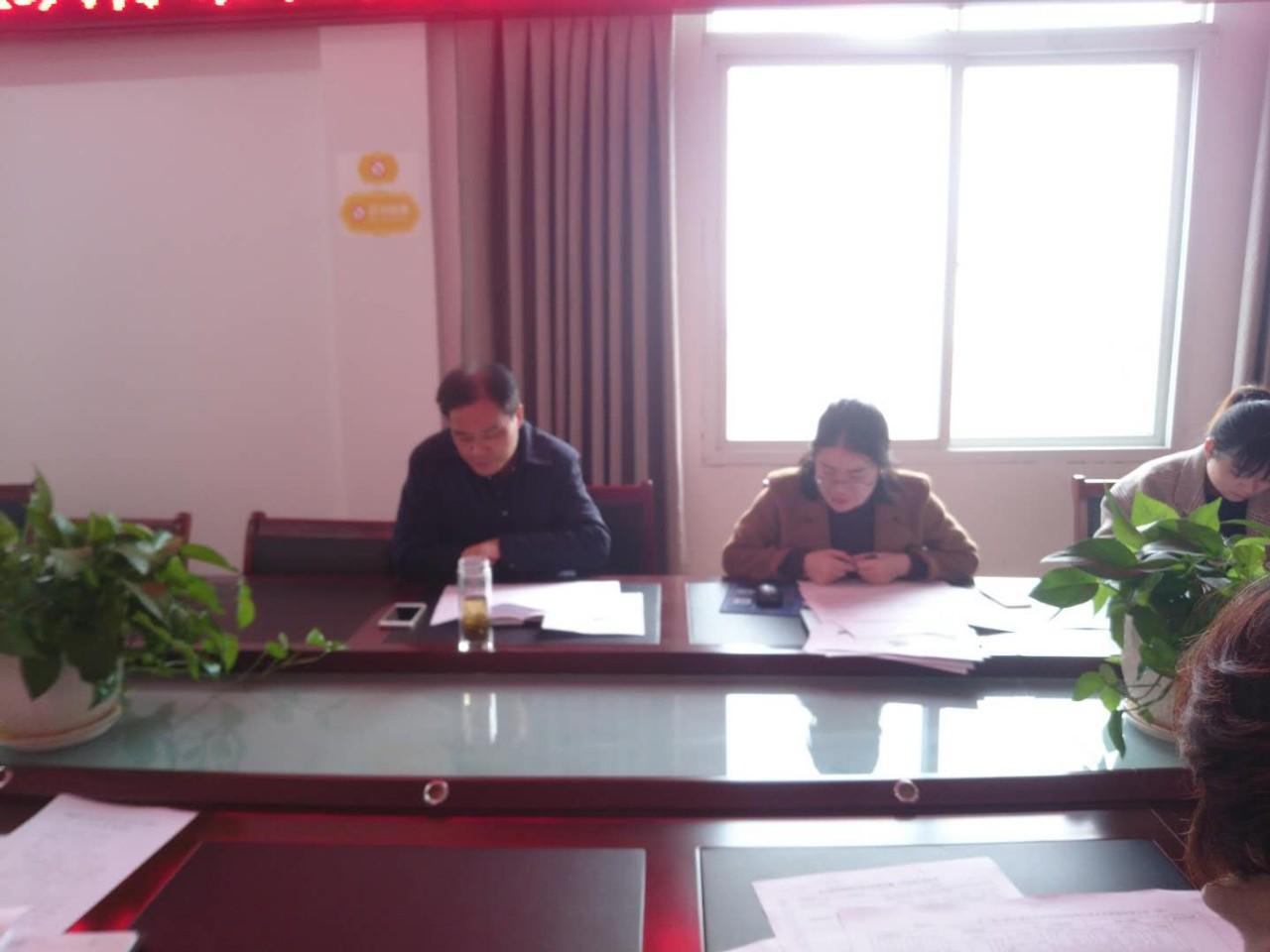 开发区召开基层党组织标准化建设信息管理平台培训会
