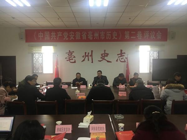12月13日,《中国共产...