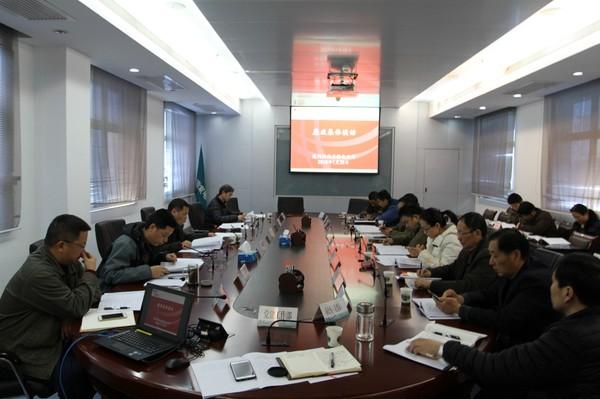 县供电公司举行党风廉政建设主体责任集体约谈 (835).JPG