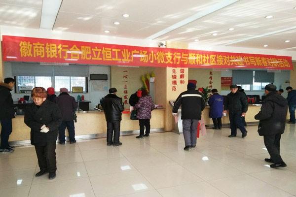 结对来共建 红火迎新年taohuazhen.jpg