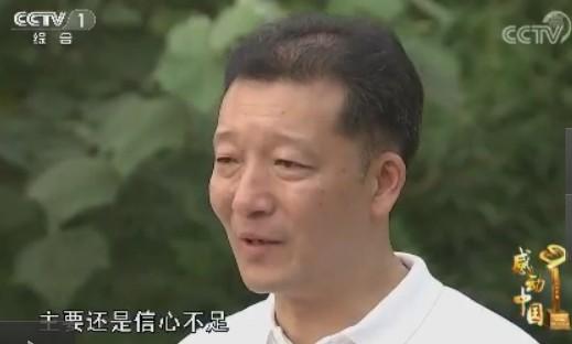 廖俊波:心中装着人民